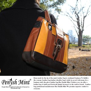 Penysh Mint トートバッグ メンズ 本革 トート バッグ レザー|t-style