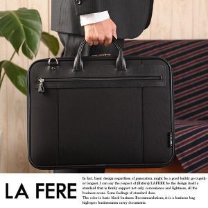 青木鞄 ブリーフケース メンズ B4 軽量 薄マチ LAFERE|t-style