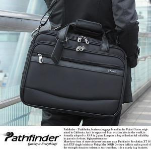 パスファインダー ビジネスバッグ メンズ B4 2way 通勤 多機能|t-style