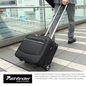 パスファインダー 横型キャリーバッグ ビジネス 機内持ち込み 小型|t-style