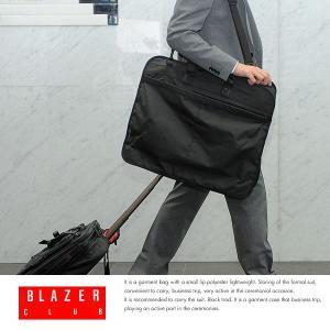 三つ折りガーメントバッグ メンズ ショルダー BLAZERCLUB t-style