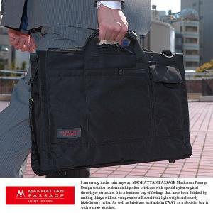 マンハッタンパッセージ #9060 2wayビジネスバッグ B4対応 メンズ MANHATTAN PASSAGE|t-style