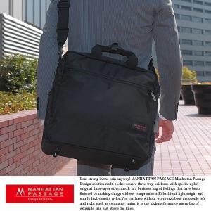 マンハッタンパッセージ #9025 3wayビジネスバッグ A4対応 メンズ MANHATTAN PASSAGE|t-style