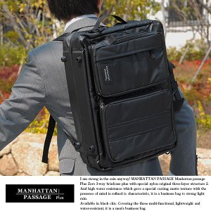 マンハッタンパッセージ #3275 3wayビジネスバッグ B4対応 メンズ MANHATTAN PASSAGE|t-style