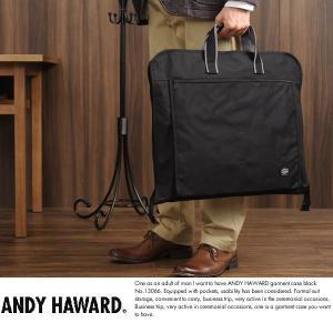 ANDY HAWARD 三つ折りガーメントバッグ メンズ ガーメントケース スーツバッグ t-style