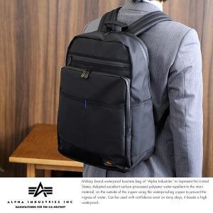 ALPHA INDUSTRIES INC. 防水ビジネスリュック メンズ ビジネスバッグ A4|t-style