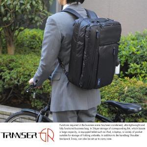 TRANSER 3wayビジネスバッグ メンズ 軽量 リュック ナイロン B4 多機能|t-style
