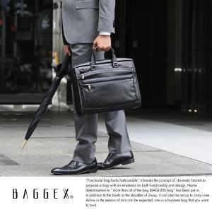 BAGGEX 防水ビジネスバッグ メンズ 2way A4 ナイロン 止水ジッパー|t-style