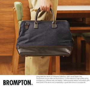 BROMPTON 2wayダレスボストンバッグ メンズ 日本製 岡山デニム 旅行 1泊 2泊|t-style