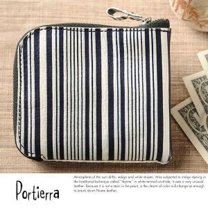 Portierra L字ファスナー短財布 メンズ 本革 日本製 和風|t-style