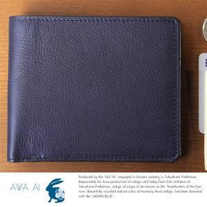 AWA AI 藍染め二つ折り財布 小銭入れあり メンズ 本革 日本製 t-style
