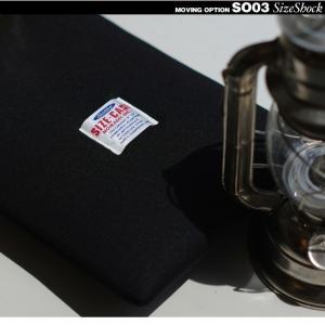 NOMADIC ノーマディック クッションポーチ 巾着タイプ 28cm×16cm ブラック SO-03|t-style