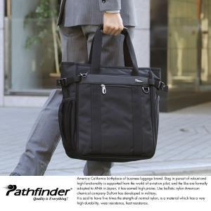 パスファインダー 3wayビジネストートバッグ メンズ バリスティックナイロン A4|t-style