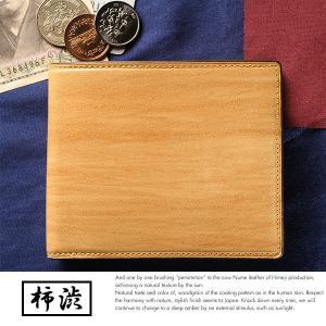 柿渋染めヌメ革 二つ折り財布 小銭入れあり メンズ 本革 日本製 和風|t-style