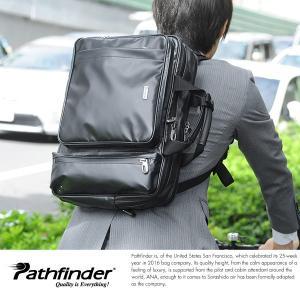 Pathfinder 防水3wayビジネスバッグ メンズ B4 リュック|t-style