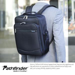 Pathfinder 多機能ビジネスリュック メンズ B4 パソコン ナイロン|t-style