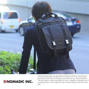 NOMADIC 2wayビジネスリュック メンズ ナイロン A4 ビジネスバッグ 自転車通勤|t-style