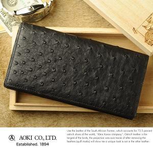 青木鞄 オーストリッチ 長財布 小銭入れなし メンズ 日本製 本革 t-style