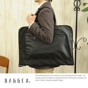 BAGGEX ガーメントバッグ 03-5457 t-style