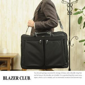 BLAZER CLUB 三つ折りガーメントボストンバッグ 2層 ブラック 13068-01 t-style