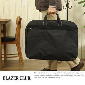 BLAZER CLUB 三つ折りハンガーケース ブラック 13069-01 t-style