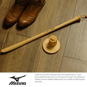 Mizuno バット靴べら スタンド付き Oak Village メイプル 2ZV42200-P009|t-style