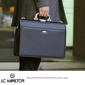 J.C HAMILTON アルミハンドルダレスバッグ ブラック No.22302-01 t-style