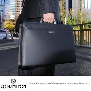 J.C HAMILTON アルミハンドル口割れダレスバッグ ブラック No.22301-01 t-style