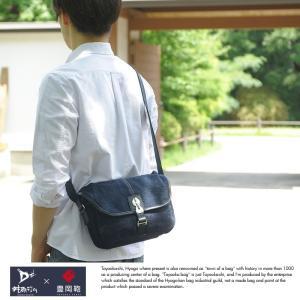 豊岡鞄 井原デニム ミニショルダーバッグ ネイビー NEHD501|t-style