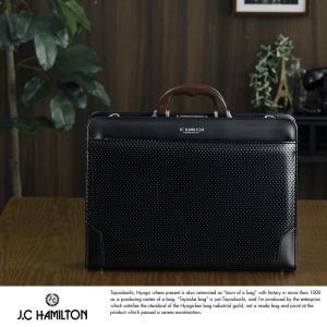 J.C HAMILTON 木手ダレスバッグ ディンプル加工 ブラック No.22316-01 t-style