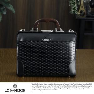 J.C HAMILTON 木手4層ミニダレスバッグ ディンプル加工 ブラック No.22318-01 t-style