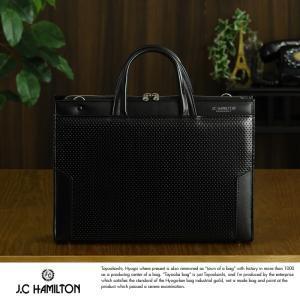 J.C HAMILTON 2wayビジネスバッグ ディンプル加工 ブラック No.22319-01 t-style
