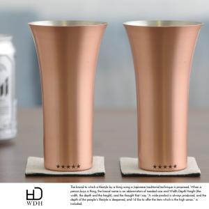 WDH 純銅製ビアタンブラー 2個セット 日本製 ビール グラス コップ 夫婦 両親 ペア お揃い マット WDH-0002|t-style