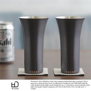 WDH 純銅製ビアタンブラー 2個セット 日本製 ビール グラス コップ 夫婦 両親 ペア お揃い ブラウン WDH-0017|t-style