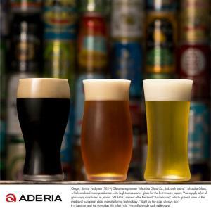 ビール好きのための ビアグラス クラフトビール 飲み比べ 3種セット ADERIA S-6262  ビール グラス 贈り物 t-style