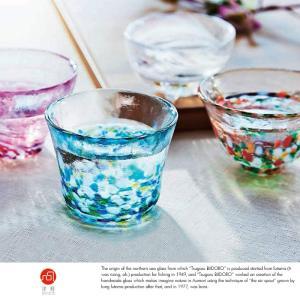 日本を愛する酒好きの 津軽びいどろ おちょこ 日本酒 グラス 日本製 四季の盃 4点セット お猪口|t-style