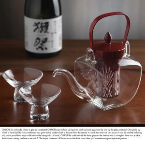 江戸切子 ガラス製ちろり 朱 盃揃い|t-style