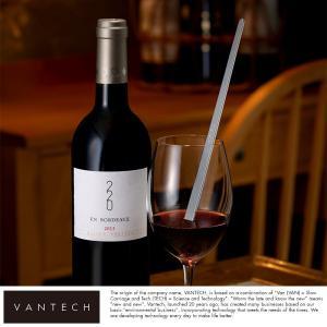 マドラー 魔法 ワイン 味が変わる VANTECH ワインを熟成させる ステンレス 美味しい TV ...