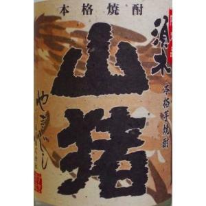 芋焼酎 山猪(やまじし) 1800ml