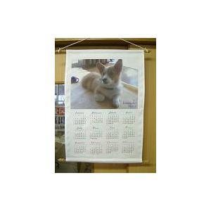 オーダーメイド オリジナルカレンダー _|t-time