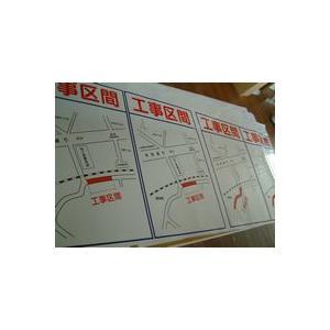 フルカラー出力・垂れ幕・ポスター2mサイズ(写真/ロゴ/オールフルカラー)1000x2000mm_ t-time