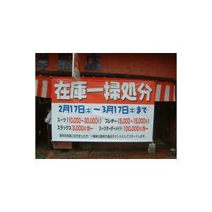 フルカラー出力・垂れ幕・ポスター3.6mサイズ(写真/ロゴ/オールフルカラー)1000x3600mm_ t-time