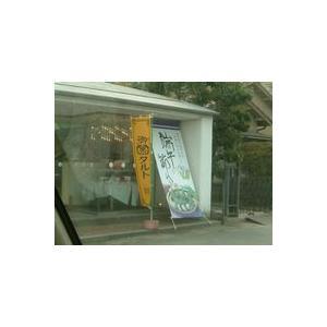 フルカラー出力・垂れ幕・ポスター4mサイズ(写真/ロゴ/オールフルカラー)1000x4000mm_ t-time
