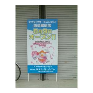 フルカラー出力・垂れ幕・ポスター4mサイズ(写真/ロゴ/オールフルカラー)1200x4000mm_ t-time