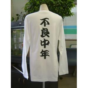 オリジナルクラス長袖Tシャツ(20〜39枚) 1ポイント_|t-time