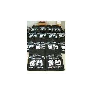 オリジナルクラス長袖Tシャツ(5〜9枚) 2ポイント_|t-time