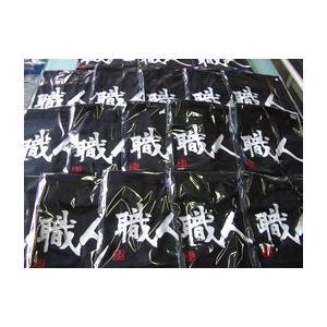 オリジナルクラス長袖Tシャツ(10〜19枚) 2ポイント_|t-time