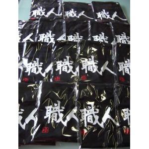 オリジナルクラス長袖Tシャツ(20〜39枚) 2ポイント_|t-time