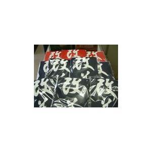 オリジナルチーム長袖Tシャツ/ショップ長袖Tシャツ(5〜9枚) 1ポイント_|t-time