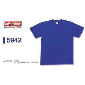 激安!T-timeイチオシ!【30%OFF】UnitedAthle(ユナイテッドアスレ) 無地  6.2oz ヘビーウェイト無地Tシャツ(XXXL(4L))!! t-time